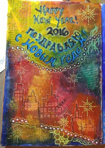Happy New Year Russian themed art journal page, Sadelle Wiltshire Dec 2015
